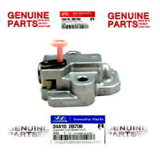 OEM CAMSHAFT TENSIONER TIMING CHAIN VELOSTER ACCENT SOUL RIO TUCSON 1.6L GENUINE