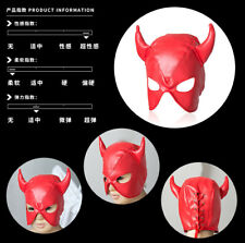 Red Sexy Cosplay Half Mask Latex Leather SM Toy Adult Couple Games Club Costume