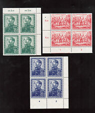 Germany (DDR) #82 - #84 VF/NH Corner Block Set