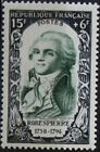 1950 FRANCE TIMBRE Y & T N° 871  Neuf * * SANS CHARNIERE