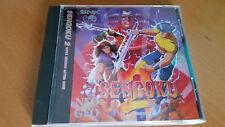 NEO GEO CD SENGOKU 2 SNK NEOGEO