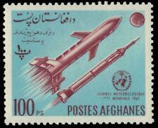 "AFGHANISTAN 633 (Mi733A) - World Meteorological Day ""Rockets"" (pa90022)"