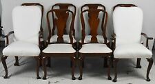 Set of 8 BAKER Historic Charleston Collection Queen Anne Mahogany Dining Chairs