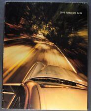 1996 Mercedes-Benz Brochure E 320 300 C 220 280 S 320 420 500 SL 320 500 600