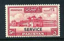 Pakistan 1953 Official 5R p13½ SG O43 mint