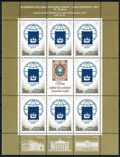 World Exhibition,Sankt-Petersburg, (8 stamps), MNH,VF, Russian Federation, 2007
