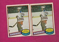 2 X 1980-81 OPC # 324 RANGERS DOUG SOETAERT GOALIE ROOKIE  CARD (INV# 8501)