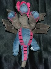 "7"" Hydreigon # 635 Pokemon Plush Dolls Toys Stuffed Animals 2012 Banpresto NEW"
