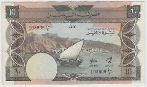 Yemen (South) 10 Dinars 1984 P-9a XF