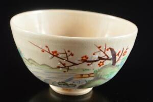 #1069: Japanese Kiyomizu-ware Gold paint Landscape Muffle painting TEA BOWL