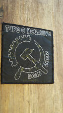 USED Type O Negative 2007 dead again metal hardrock Sew On patch music aufnaher