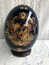 "***** 7"" LIMOGES GILDED ENAMEL PORCELAIN COBALT BLUE EGG WITH PEACOCKS *****"