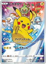 Pokemon Card Japanese 001/S-P Pikachu Sword and Shield Promo Seven-Eleven