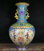 """Vase de bouteille de chauve-souris en émail cloisonné Chine de 14,8 """" Qianlong"""