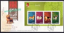 Hong Kong 2006 Zodiac Series New Year of the Dog, Miniature Sheet Stamps FDC