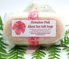 Hawaiian Pink Alaea Sea Salt Soap for all Skin Types, Rich in Natural Minerals