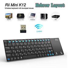 Israel Hebrew & English Layout Rii k12 Wireless Mini Keyboard for Computer TV