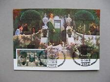 GERMANY BRD, maximumcard maxi card 1989, painting music flora dog