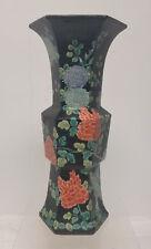 Antique Vintage 20th Century Chinese Famille Noire Gu Vase Lamp