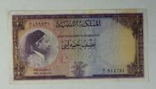 LIBYA 1952 ISSUE 1/2 POUND BANKNOTE VERY SCARCE p15