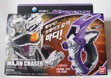 Bandai Masked Kamen Rider Drive : DX break brake Gunner Transformation Handgun