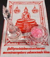 BRIGHT PINK SARIRA PEARL ROSES PHRA TATH BUDDHA LARGE RELIC STUPA BRAIN RELIC