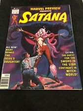 Marvel Preview #7 Satana 1st appearance Rocky Rocket Raccoon MEGA KEY NO RESERVE