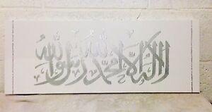 ISLAMIC CRYSTAL CALLIGRAPHY ARABIC ART CANVAS HANDPAINTED 80X30CM