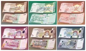 Oman 2021 New set Banknotes issue ( Read description )