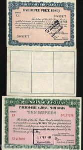 Set PAKISTAN 5 & 10 RUPEES 1970-1980 2 NATIONAL PRIZE BOND SET BANGLADESH MONEY
