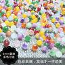 20pcs Natural Jade Stone Gemstone Round Spacer Loose Beads DIY 6mm
