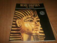 musée égyptien le Caire Lambelet et Riesterer (12)