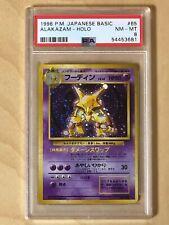 Alakazam Pokemon 1996 Holo Base Set Japanese 065 PSA 8