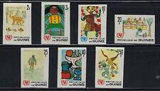 Guinee - Mnh Imperf 20th Anniv of Unicef.N74.P 8715