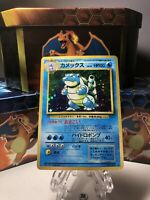BLASTOISE POKEMON BASE SET 1996 JAPANESE HOLO RARE NO.009 - NEAR MINT