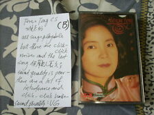 a941981 Teresa Teng 鄧麗君 Cassette Unforgettable 1992 VG- Copy with Interference