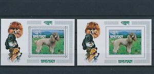 LO13796 Bhutan perf/imperf pets animals dogs sheets MNH