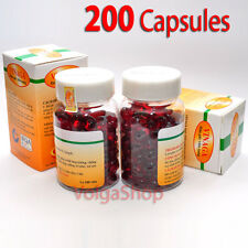 200 Capsules Pure Gac Fruit Momordica Cochinchinensis Oil AntiAging BetaCarotene