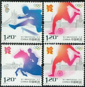 MINT 2012 CHINA GAMES OF THE OLYMPIAD STAMP SET OF 4