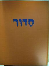 1945 Saul Raskin Siddur Tefilot Yisrael Folio Judaica W/ Dust Cover שאול ראסקין