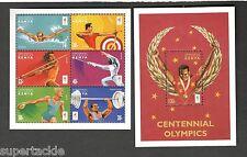 Centennial Olympics Kenya MNH souvenir sheet Archery Swimming Discus Javelin