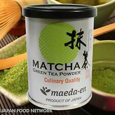 Top Quality Japanese Matcha Culinary Maeda-en Green Tea Powder GreenTea 28g