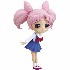 Banpresto QPosket Collectible Figure : Chibi