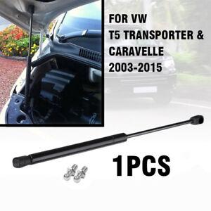 CAR BONNET LIFTER GAS STRUT w/ 2 BALL PINS FOR VW T5 TRANSPORTER CARAVELLE 03-15