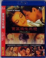 Devdas (India 2002) BLU RAY ENGLISH SUBS