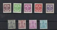 MONACO 1924   MOUNTED MINT STAMPS  REF R1162
