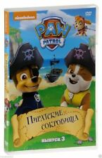 PAW Patrol (DVD, Volume 3, 2015) Russian