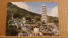 Postcard posted 1982, China, Hong Kong, The Tiger Balm Garden