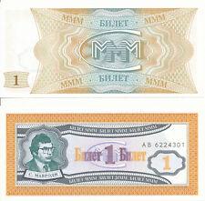 Rusia/Russia/mmm bank mavrodi - 1 bilet 1994 UNC-serie a partir de