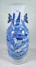 New listing Chinese Blue White Porcelain Vase Landscape Village 22-3/4in Tall c1900 Antique